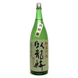 garyubai-yamadanishiki