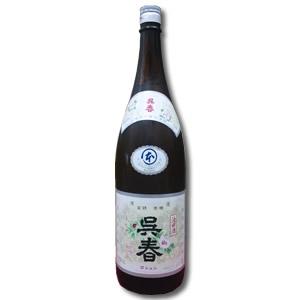 goshun-honjou