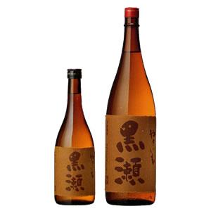 kagoshima-kurose