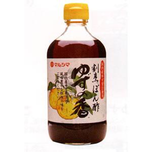 yuzunoka